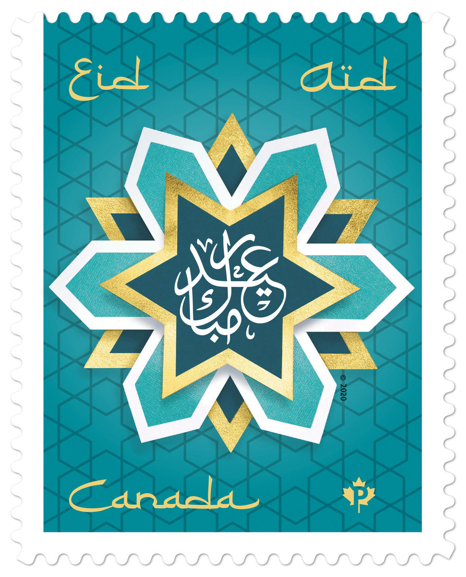 اصدار طابع بريد في كندا يحمل عبارة عيد مبارك بمناسبة عيد الفطر